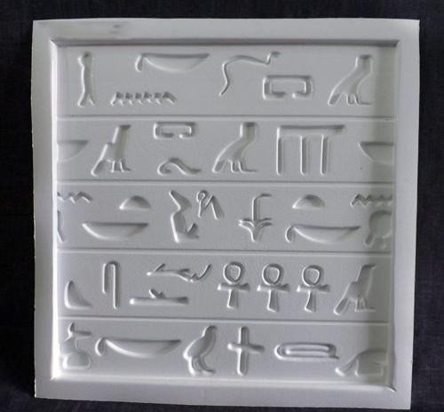 egipet 222