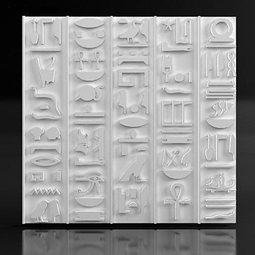 pharaoh 182