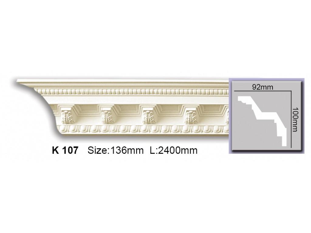 K 107 Harmony