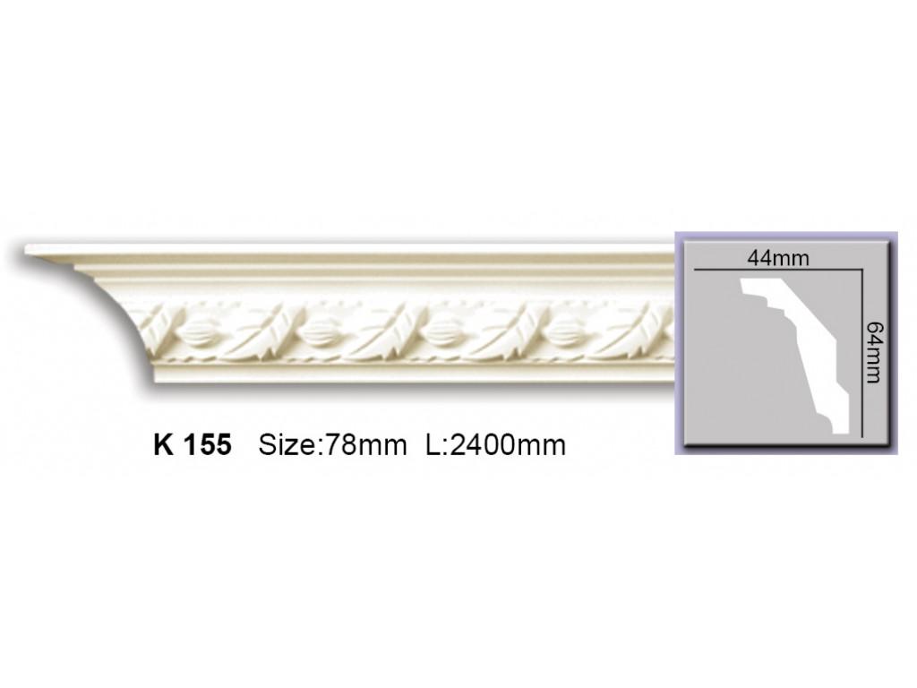 K 155 Harmony