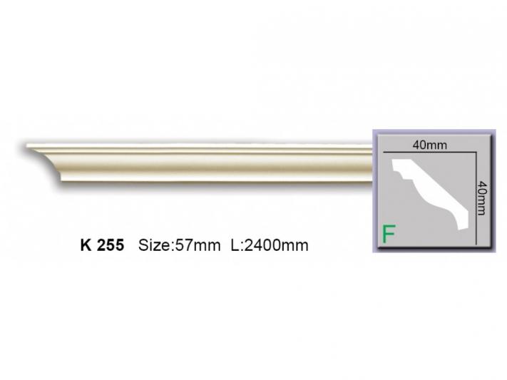 K 255 Harmony
