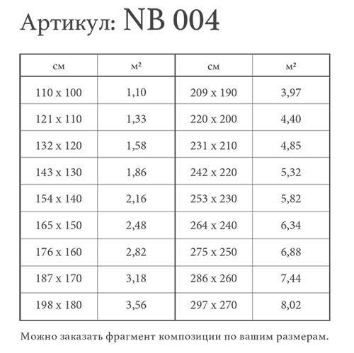 nb004q