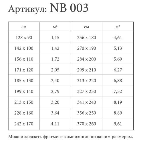 nb003q
