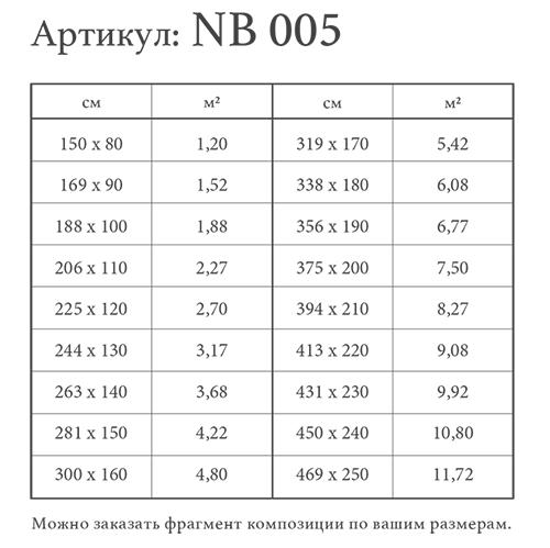 nb005q