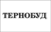 ПП «Тернобуд» - облаштування будівель та споруд