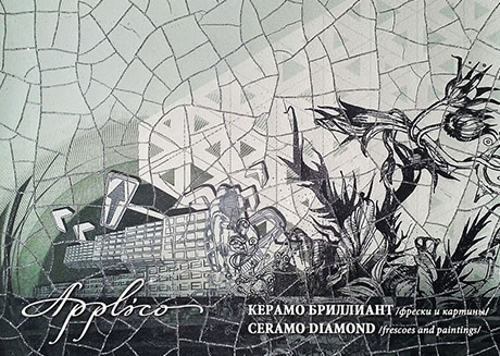 ceramo_brilliant-1