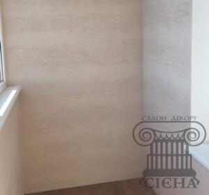 декоративна штукатурка балкон castello Тернопыль майстер салон декору сієна