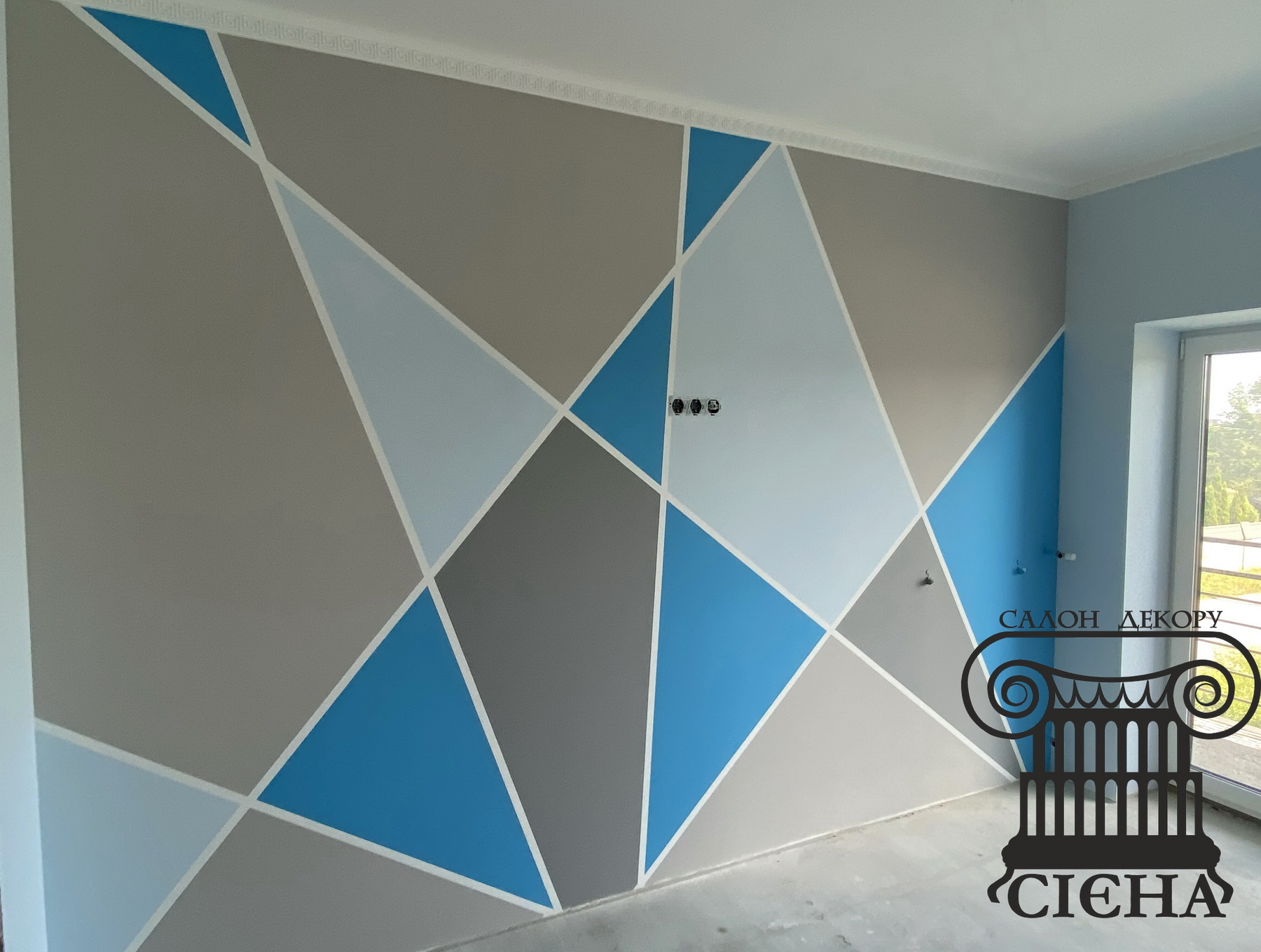 картинка геометричний малюнок на стіні
