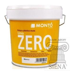 Фарба протигрибкова з іонами срібла купити Тернопіль салон декору Сієна UNO ZERO Monto